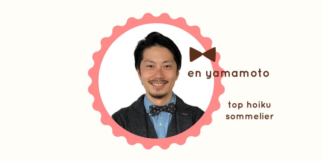 en yamamoto