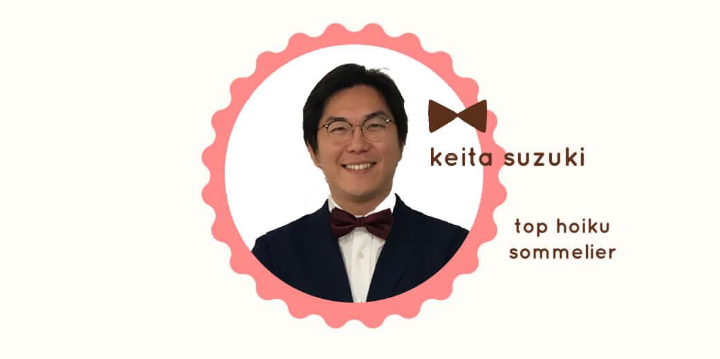 keita suzuki