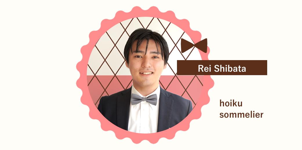 ryo shibata