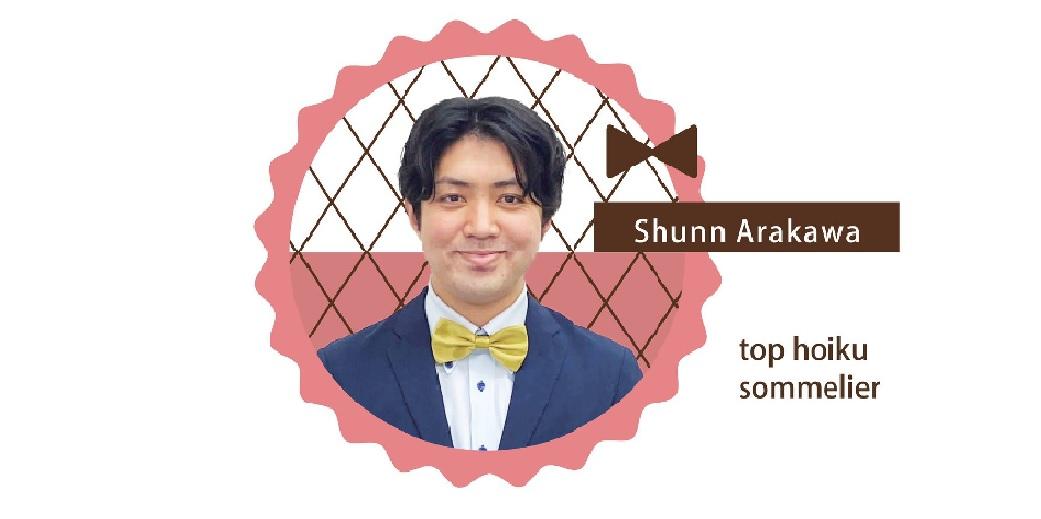 shunn_arakawa