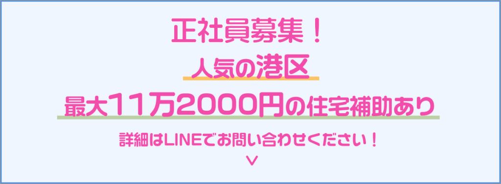 PC_banner4