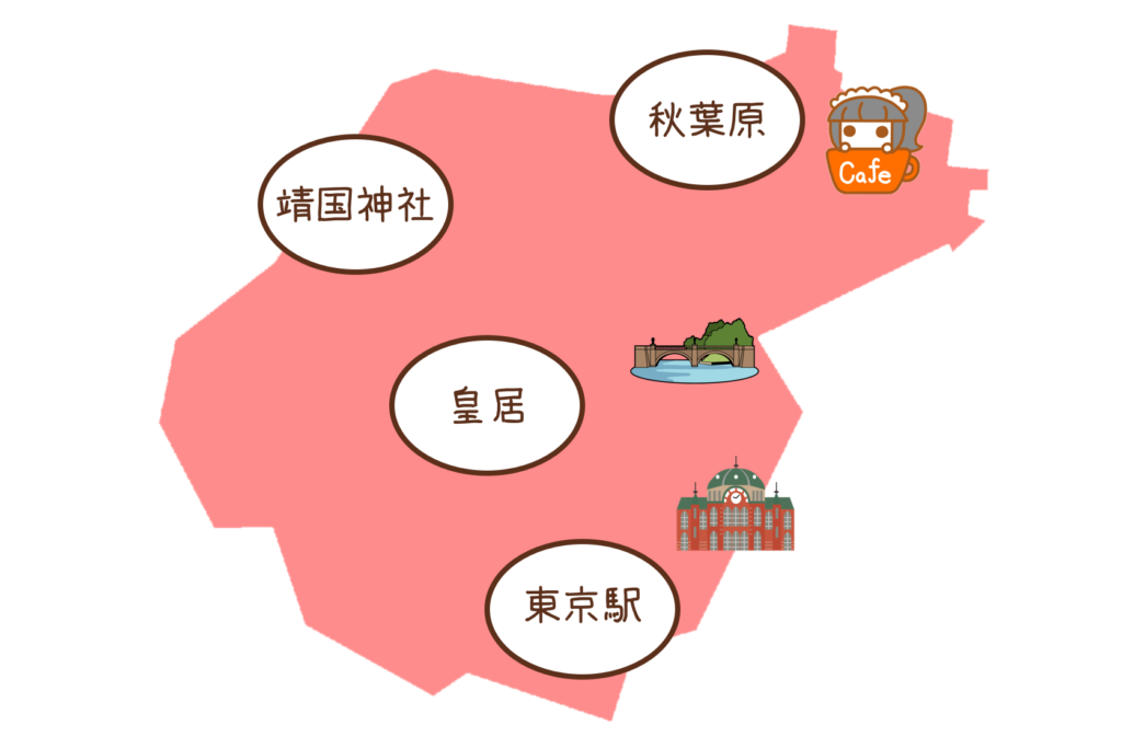 chiyodaku_kv