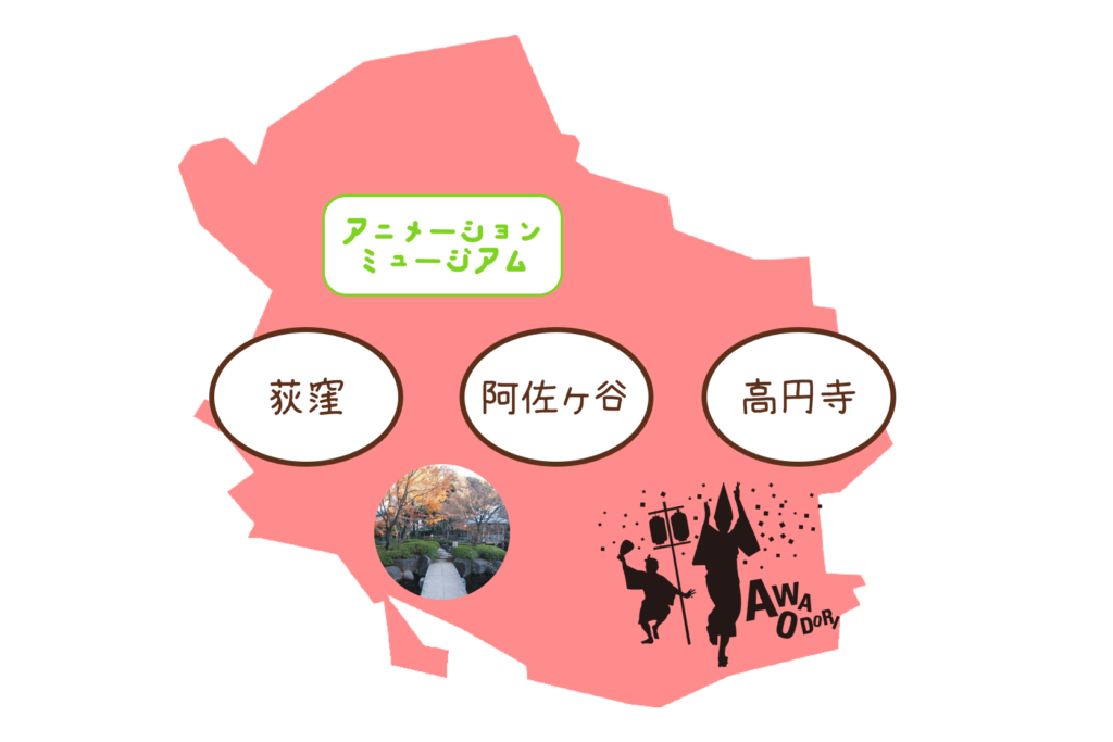 suginamiku_kv