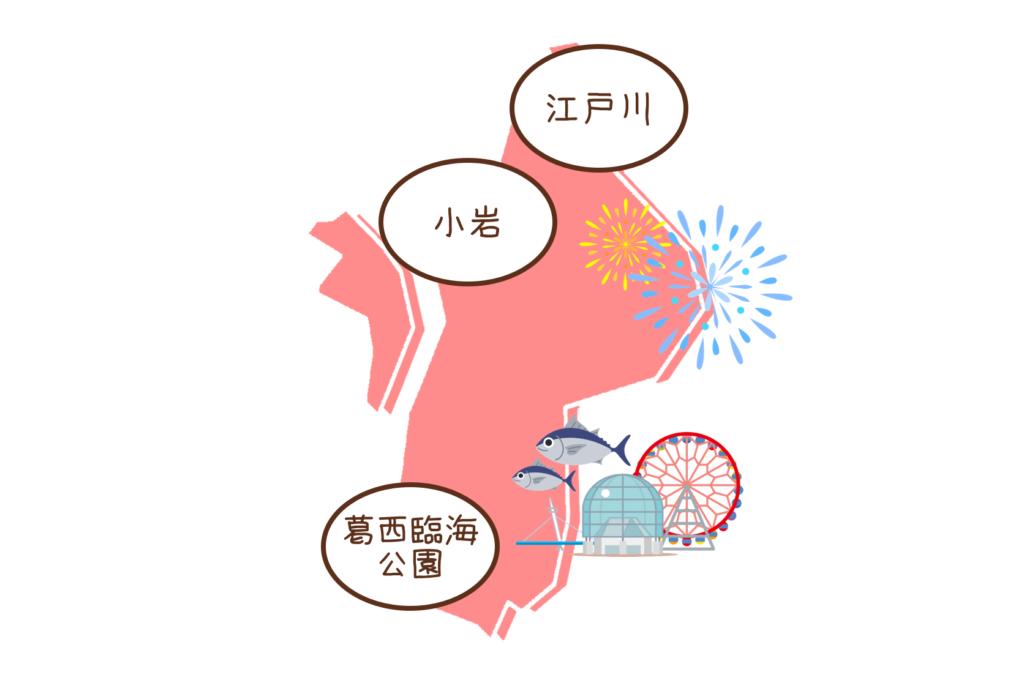 edogawaku_kv