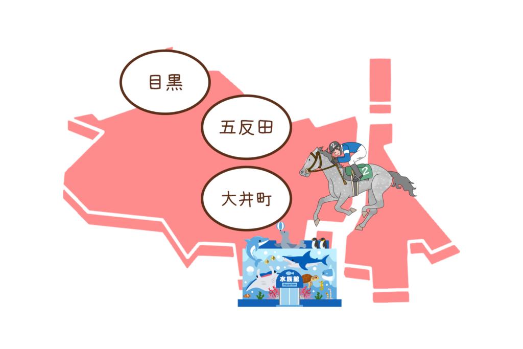 shinagawaku_kv